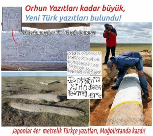 türkyazıtları